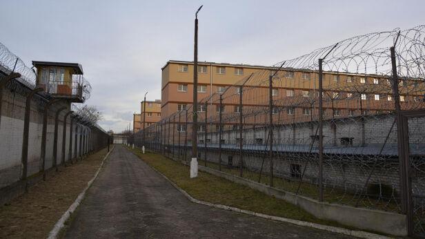 Areszt na Białołęce sw.gov.pl
